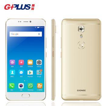 GPLUS GIONEE A1 (4G/64G版)八核心5.5吋雙卡機