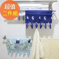 【韓版】俏皮加大款可折疊旅行曬衣夾-二入組