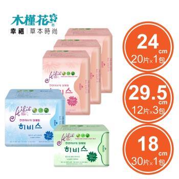 HIBIS木槿花 草本衛生棉-3D超薄瞬潔衛生棉5件組 (1日用+3夜用+1護墊)