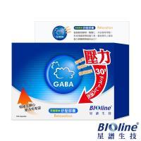 【BIOline星譜生技】GABA舒壓好眠膠囊(120顆/盒)