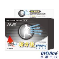 【BIOline星譜生技】活力股(60顆/盒)