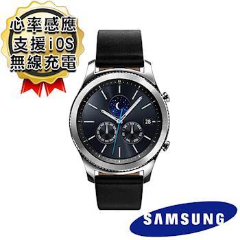 Samsung Gear S3 classic 品味家 智慧型手錶-送鋼化玻璃保護貼+飛狼悠遊拜客側背包+Kamill德國原裝進口組合包