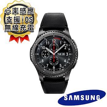 Samsung Gear S3 frontier 冒險家 智慧型手錶-送鋼化玻璃保護貼+飛狼悠遊拜客側背包+Kamill德國原裝進口組合包