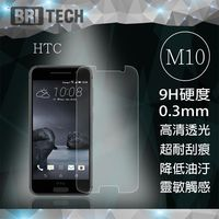 Britech 超薄鋼化玻璃保護貼-HTC ONE M10  BRITECH