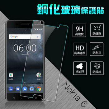 Britech 超薄鋼化玻璃保護貼-Nokia 6