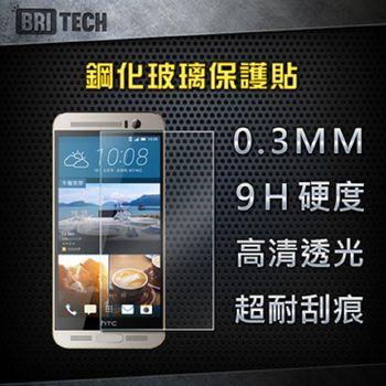 Britech 超薄鋼化玻璃保護貼-HTC ONE M9 plus
