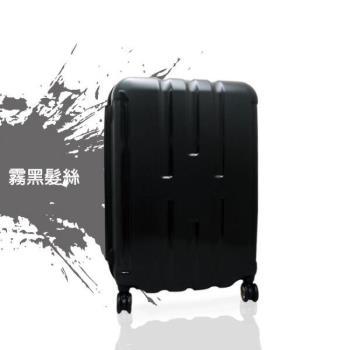 加賀皮件 台灣製造 NOVITA 雲彩拉絲紋 旅行箱/行李箱 29吋 多色任選 NVT-858