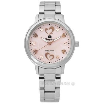 SE Sapphire / SE032L04PR / 雙心浪漫珍珠母貝藍寶石水晶不鏽鋼手錶 淺粉色 31mm