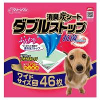 【Clean One】超級寬型雙層吸收消臭炭尿布  60*44cm 48入