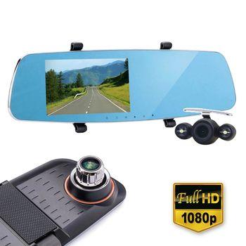 【IS愛思】RV-04XW 前後雙鏡頭後視鏡1080P高畫質行車紀錄器