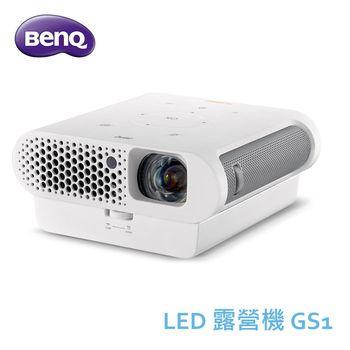 BenQ LED行動微型露營機 GS1