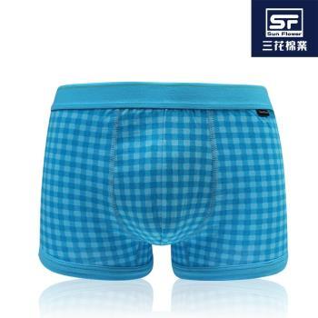 任-【Sun Flower三花】三花貼身平口褲.四角褲 青春(藍)