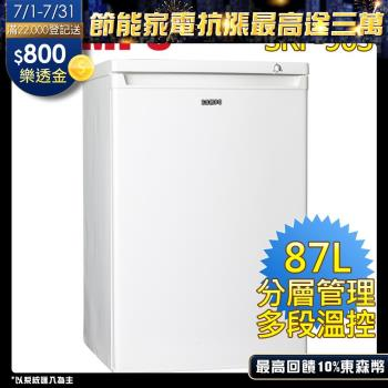 【SAMPO聲寶】87L直立式冷凍櫃SRF-90S