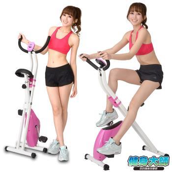 健身大師 窈窕版無段變速織帶健身車(粉色)