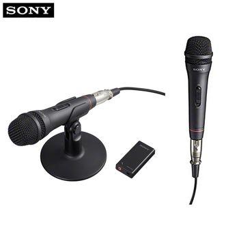 索尼Sony原廠手持式底座式兩用麥克風電容單一指向性麥克風卡拉OK麥克風ECM-PCV80U