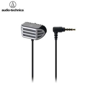 日本鐵三角Audio-Technica領夾式高靈敏電容麥克風高音質錄音收音麥克風AT9902iS