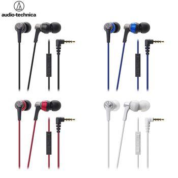 日本鐵三角Audio-Technica入耳道式耳機麥克風輕型耳機線控耳機麥克風ATH-CKR3i (Apple蘋果專用)