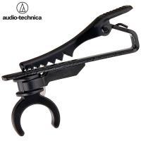 日本鐵三角Audio-Technica全方位360°可旋轉式麥克風用領夾麥克風領帶夾AT8419