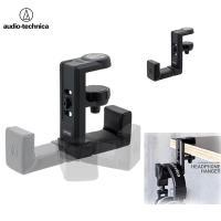 日本鐵三角Audio-Technica夾桌式頭戴耳機架頭罩式耳機架 AT-HPH300