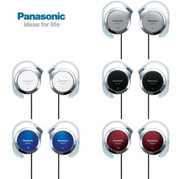 國際原廠Panasonic超薄型動態立體聲耳掛式耳機stereo運動耳機RP-HZ47