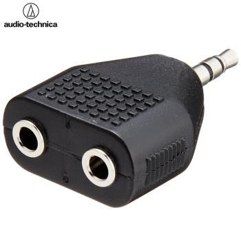 日本鐵三角Audio-Technica耳機轉接頭立體聲標準耳機轉接座(公)3.5mm轉成兩個(母)3.5mm耳機端子ATL425CS