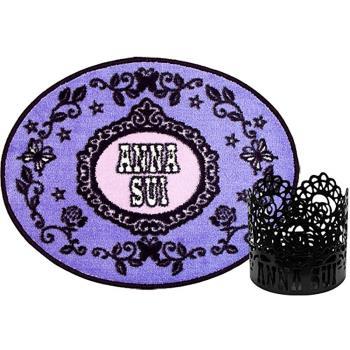 ANNA SUI 安娜蘇 薔薇紫蝶地毯+魔幻薔薇燭檯(不含燭心)