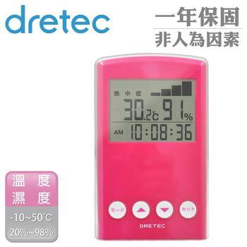 dretec--桌上型多功能流感中暑溫濕度警示器月曆時鐘-粉色