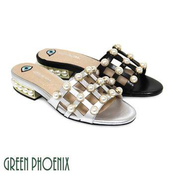 GREEN PHOENIX BIS-VITAL 立體珍珠方型鏤空金屬框義大利山羊皮低跟拖鞋-銀色、黑色