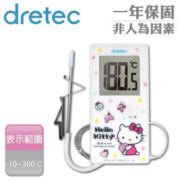 dretec   HELLO KITTY長線型廚房大螢幕電子溫度計油溫計