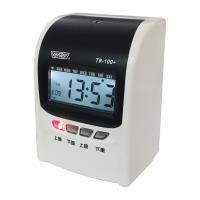 【VERTEX世尚】四欄位微電腦液晶打卡鐘TR-100+