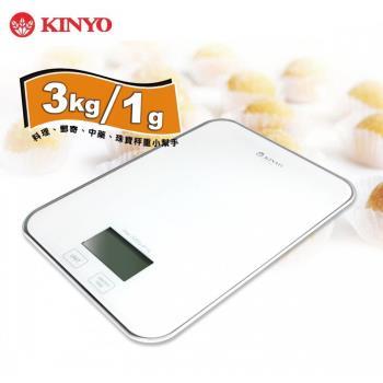 KINYO時尚輕巧廚房好幫手電子料理秤