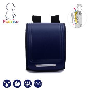 Perrito 「東京學園」日式核心護脊兒童書包 (藍色)