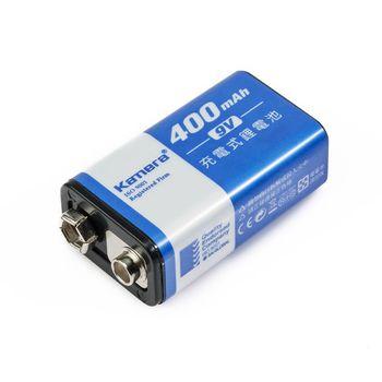Kamera 充電式鋰電池 for 9V(400mAh)
