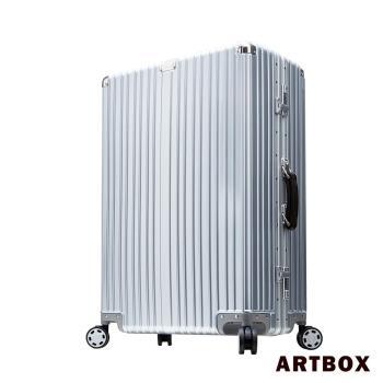 【ARTBOX】絕仕使徒 29吋PC鏡面鋁框行李箱(絕光銀)