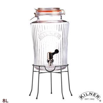 【KILNER】復古風派對野餐飲料桶組(含桶架) 8L