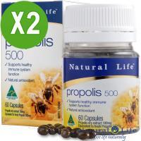 澳洲Natural Life特級蜂膠膠囊活力滿點組(60顆x2瓶)