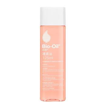 Bio-Oil百洛 護膚油125ml