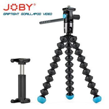 GripTight GorillaPod Video 磁力錄影腳架(含手機夾) JMXL10/JB14