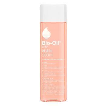 Bio-Oil百洛 護膚油200ml