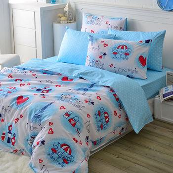 義大利Fancy Belle 情定巴黎 加大四件式舖棉兩用被床包組