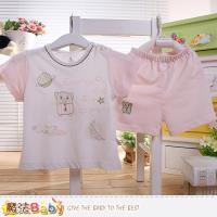 魔法Baby 0~2歲幼兒居家涼爽短袖套裝~k50486