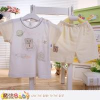 魔法Baby 0~2歲幼兒居家涼爽短袖套裝~k50485