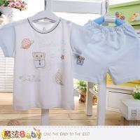 魔法Baby 0~2歲幼兒居家涼爽短袖套裝~k50484