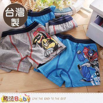 魔法Baby 男童內褲(四件一組) 台灣製變形金剛正版純棉平口內褲~k50500