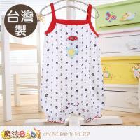 魔法Baby 包屁衣 台灣製嬰幼兒純棉連身衣~k50496