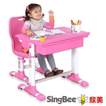 【SingBee欣美】 環保課桌椅