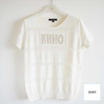 【KIINO】KIINO鋁鑽優雅層次針織衫 0861-1967