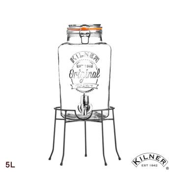 【KILNER】經典款派對野餐飲料桶組(含桶架) 5L