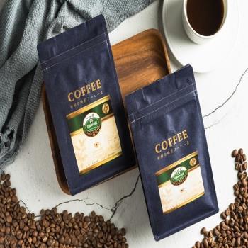 肯亞AA/精品咖啡豆/半磅/買四送一