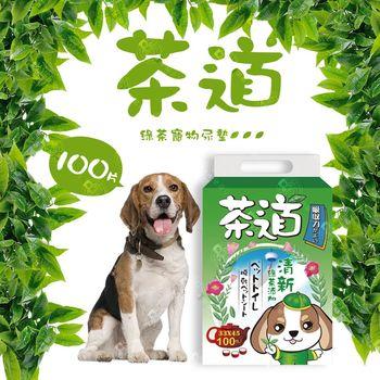 單包入》御品小舖 茶道清新綠茶添加 寵物尿布33×45cm (100片)